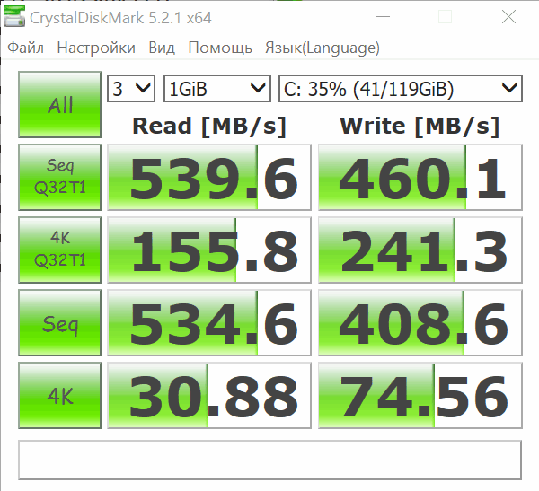 Тест скорости SS2 M2 диска