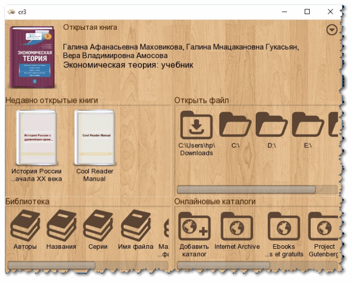 Удобный каталог и работа с книгами