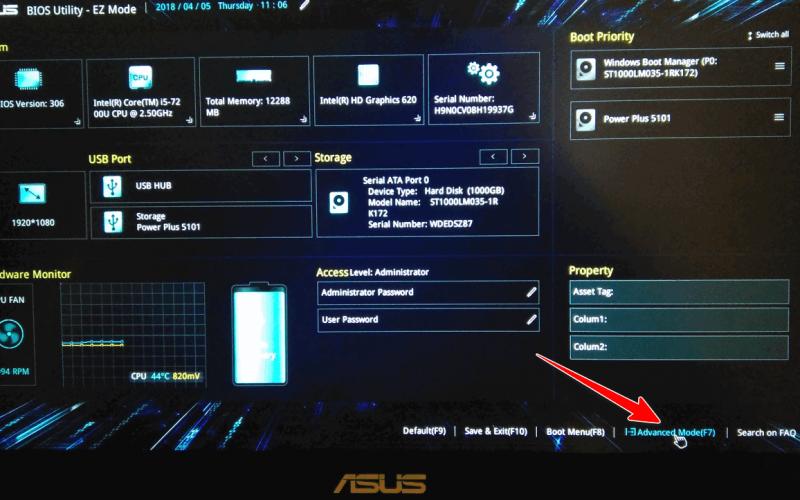 Advanced Mode F7 (альтернативные настройки). Кликабельно. Ноутбук ASUS