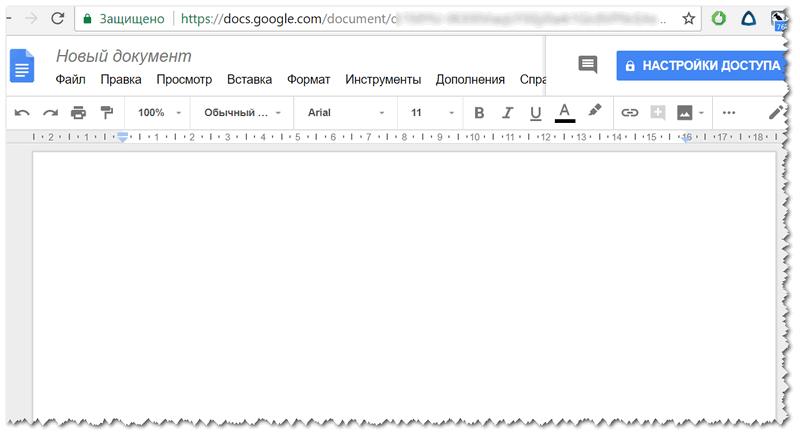 Новый документ в Google Doc