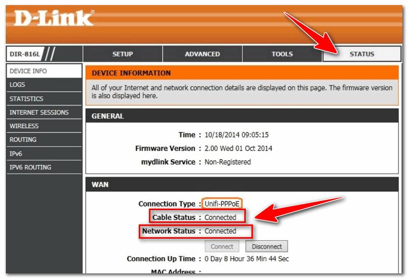 Роутер D-Link: кабель подключен, интернет подключен
