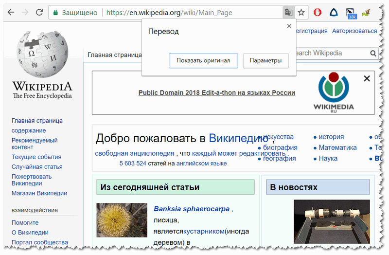 Страничка на русском!