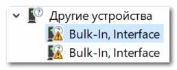 В качестве примера - для этого устройства нет драйвера