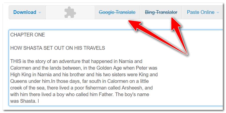 Выбор варианта перевода
