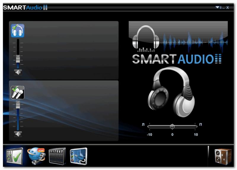 Альтернативное управление звуком от производителя устройства