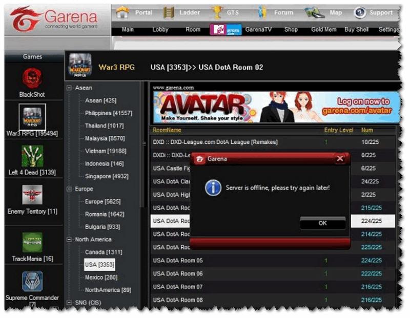 Garena - главное окно программы
