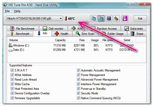 HD Tune - многофункциональная утилита для работы с диском