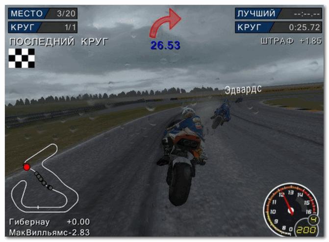 MotoGP (THQ) - заметьте, что капли на стекле прорисованы так, как буд-то вы сами на трассе