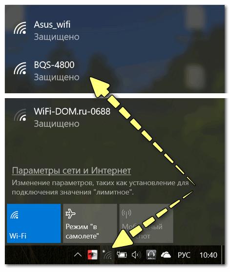 Подключаемся к созданной Wi-Fi сети