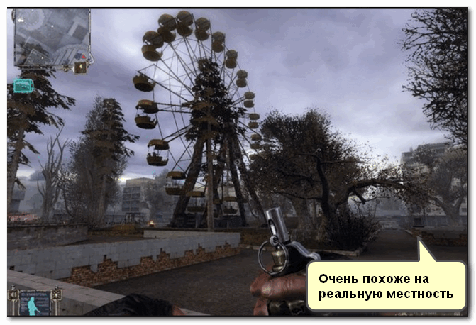 Скрин из игры S.T.A.L.K.E.R. Shadow of Chernobyl