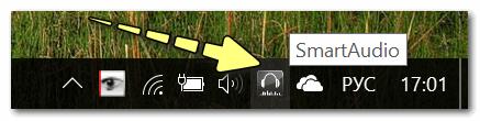 Smart Audio (настройка аудио-драйверов)