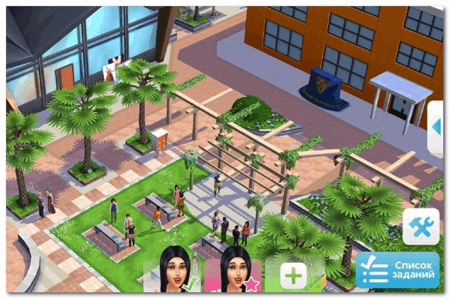 The Sims - скрин из игры