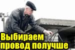 tyanem-internet