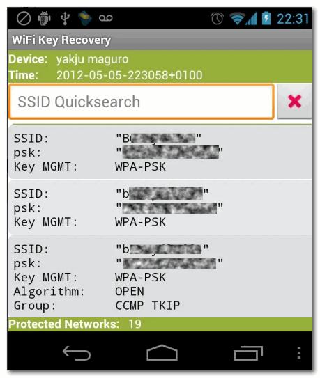 WiFi Key Recovery - пример работы приложения