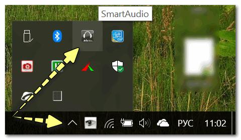 Smart Audio - тонкая настройка звука