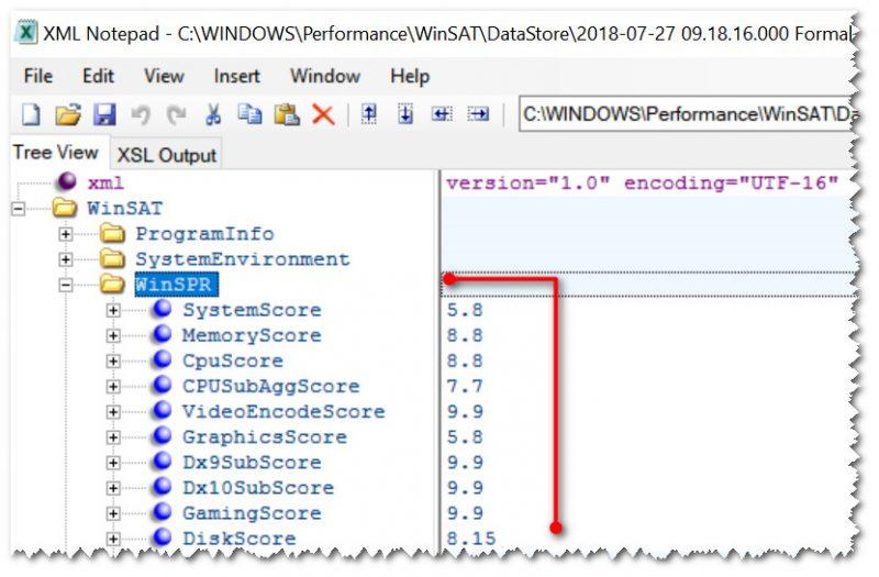 XML Notepad 2007 - просмотр XML файла