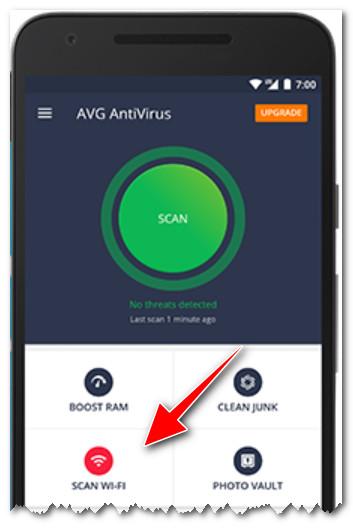 Антивирус AVAST - сканирование Wi-Fi