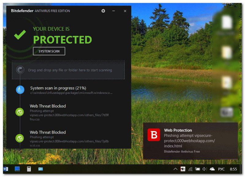 Bitdefender Antivirus Free Edition - главное окно программы и уведомление в трее