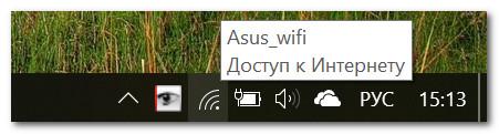 С доступом к интернету (ОК!)
