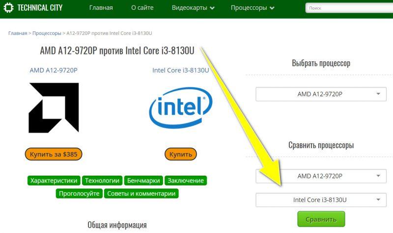 Сравнение процессоров i3-8130U против AMD A12-9720P