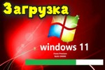 zagruzka-windows-10