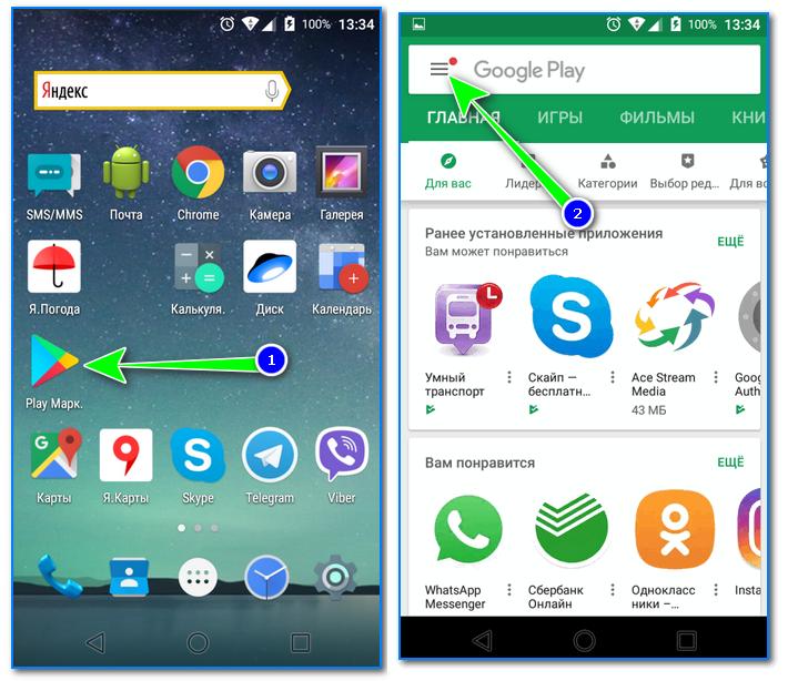 Настройка Google Play