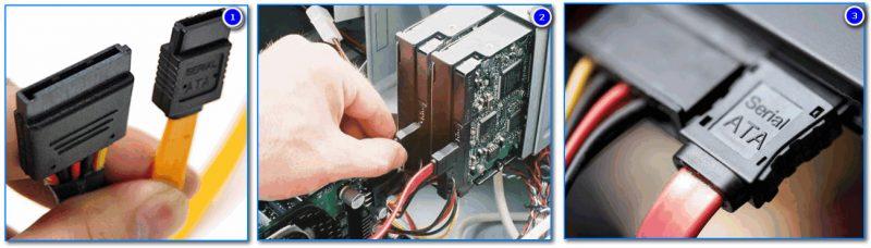 Подключение SATA и кабеля питания к диску