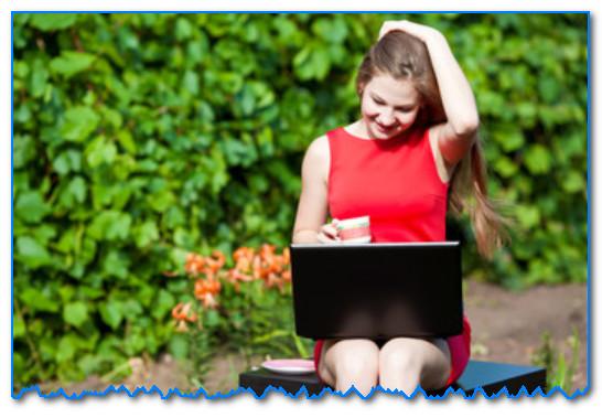 С ноутбуком на природе