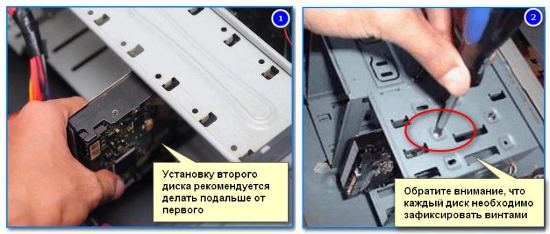 Установка и фиксация диска