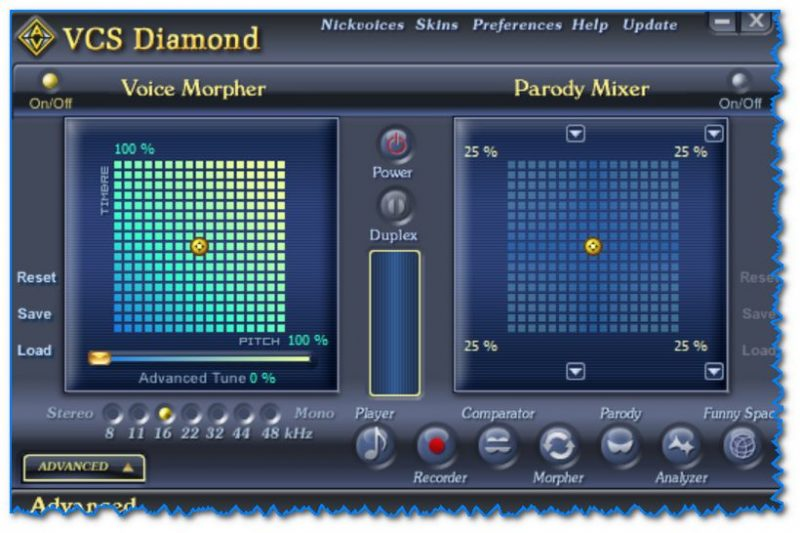 AV Voice Changer Diamond - главное окно программы
