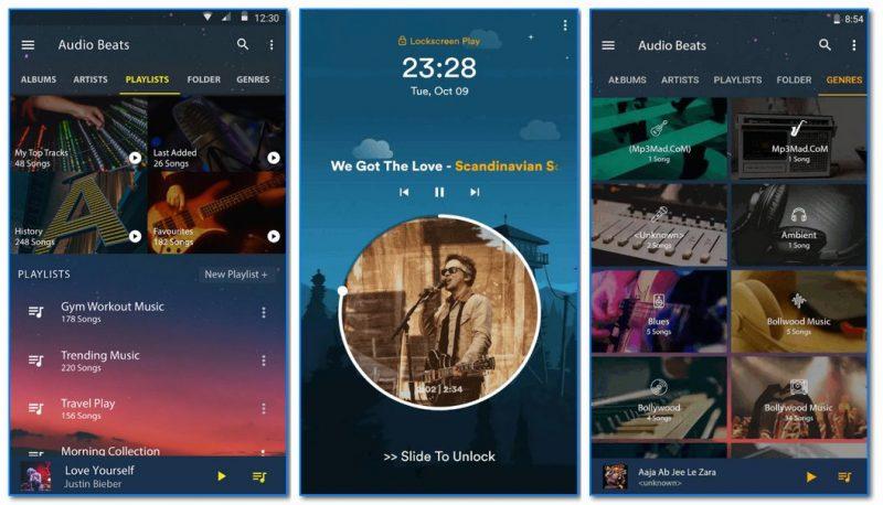 Audio Beats - скрины приложения