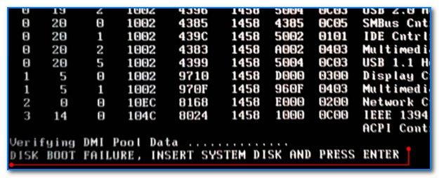 Disk boot failure... (одна из типичных ошибок при загрузке)