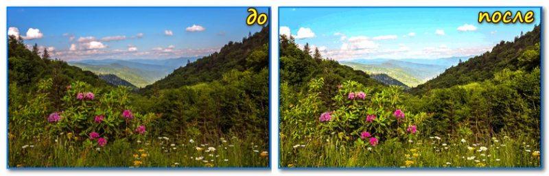 Улучшение цветности и яркости в Фото-Мастер (в качестве примера)
