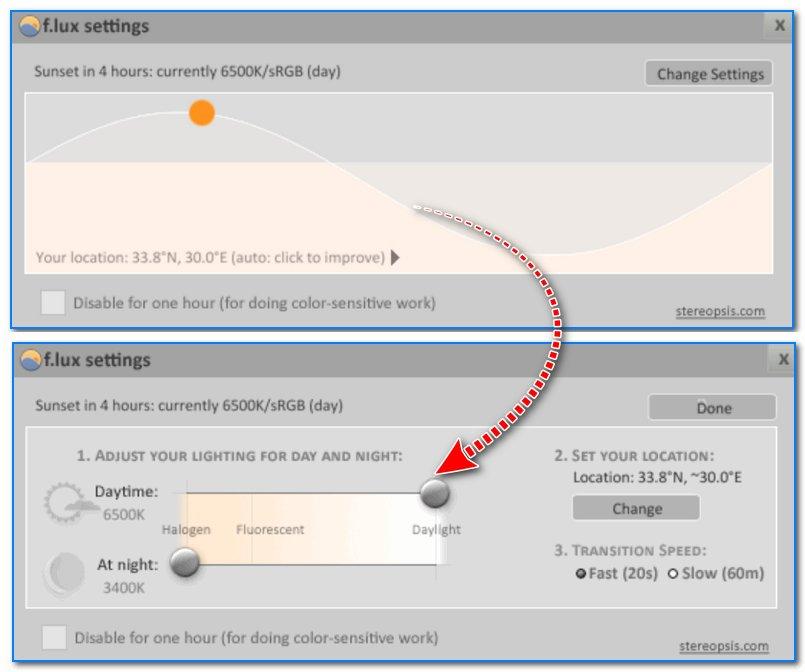 F.lux - скриншот настройки программы