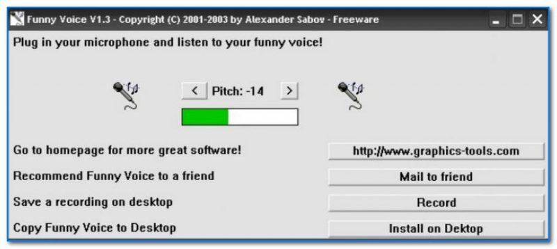 Funny Voice - скриншот работы программы