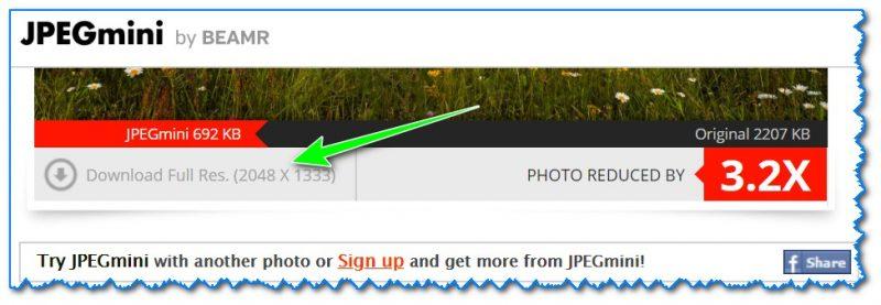 JPEGmini - результаты сжатия фото