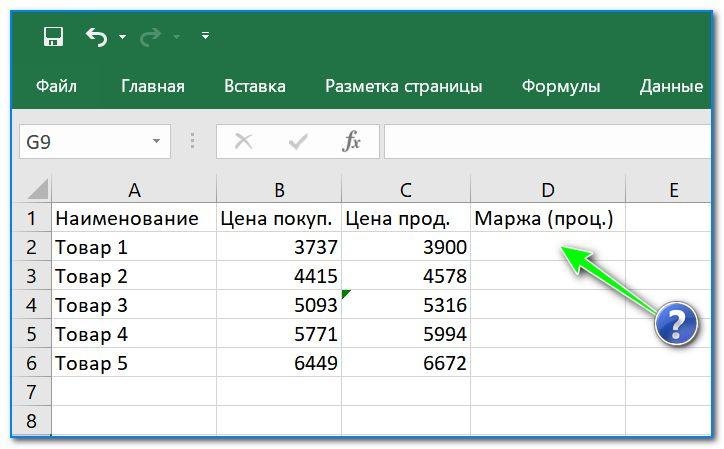 Как определить насколько одно число больше другого в процентах