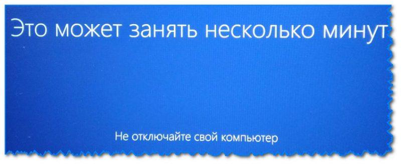 Настройка учетной записи