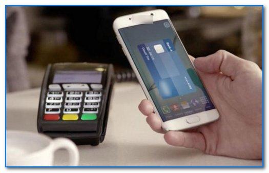 Оплата покупки телефоном
