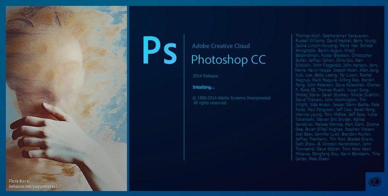Photoshop (лого программы)