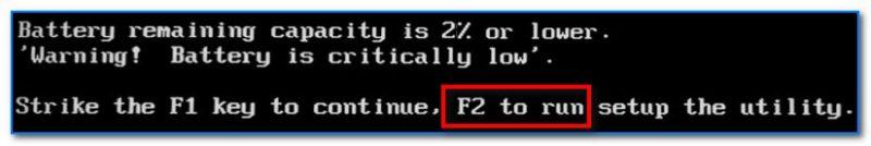 Предупреждение при загрузке ноутбука Dell