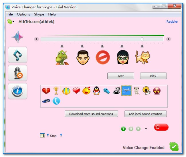 Skype Voice Changer - главное окно ПО
