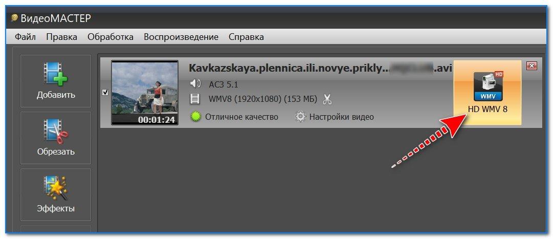 Soft video avi формат классный трах