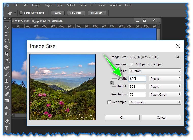 свет появляется сжать файл картинками если готовы