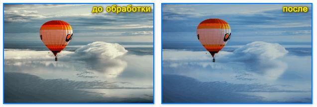 До и после обработки фото