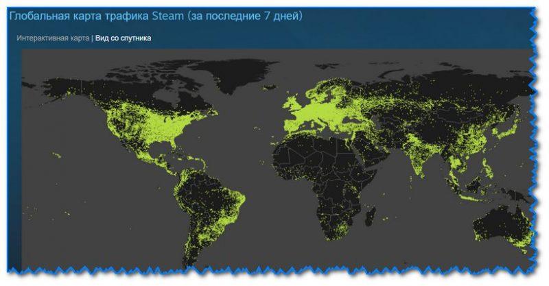 Глобальная карта Steam