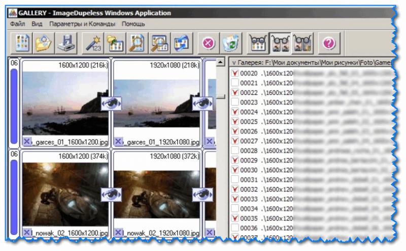 ImageDupeless - главное окно программы