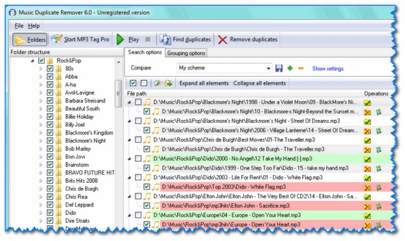 Music Duplicate Remover - главное окно программы