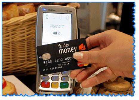 Оплата покупок с картой ЯД