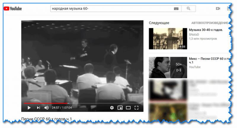 Скрин с сайта YouTube